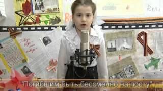 Стихи о войне. Медина Мальцагова, 7 лет.