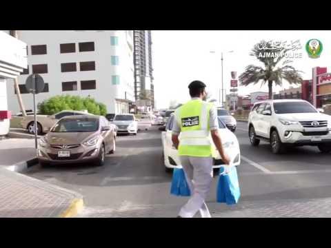 Dhiyafat Wall Street Campaign