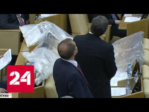 Московская стихия пролилась на столы депутатов Госдумы