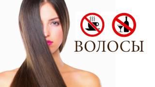 видео Как отрастить более густые волосы и остановить выпадение волос