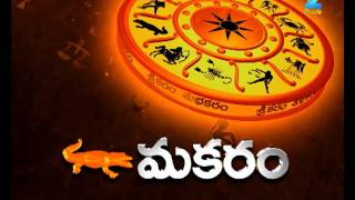 Srikaram Subhakaram - Episode 1740 - May 06, 2017 - Best Scene