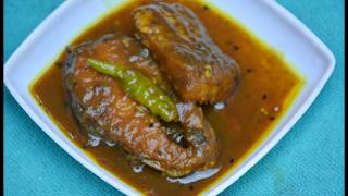 Macher tok   Fish ki khatti recipe   unique bengali  fish recipe in hindi