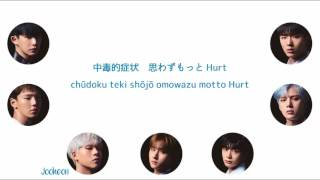 MONSTA X - Beautiful (Japanese Ver.) Color Coded Kan,Rom Lyrics mp3