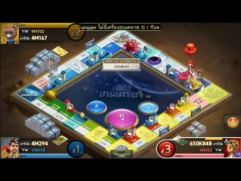 [LINE เกมเศรษฐี] ตอน คลาส S 2 คน รุมเรา คลาส A คนเดียว แต่เราชนะมาได้แหะ 555+