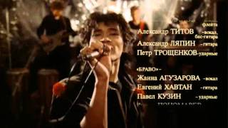 Асса(фильм 1987).avi