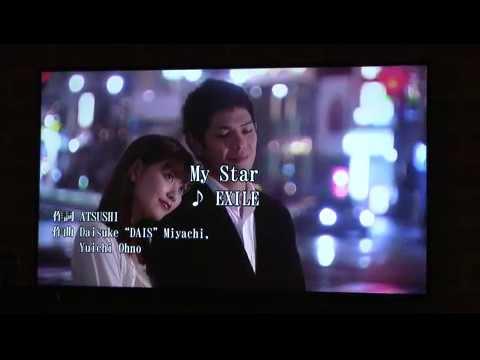 歌好きなカラオケおじさんが歌う「My Star/EXILE」