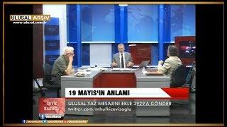 Ceviz Kabuğu- Hulki Cevizoğlu, Oktay Sinanoğlu, Orhan Çekiç-18. 05. 2013