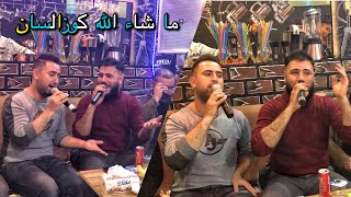 اغنية جديد طه تيفور - اركان عرايس - ما شاء الله كوزالسان كاملا 2019 + حسرت قالدى