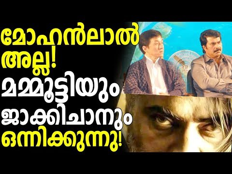 Jackie Chan to Join Hands With Mammootty in the Movie Kunjali Marakkar