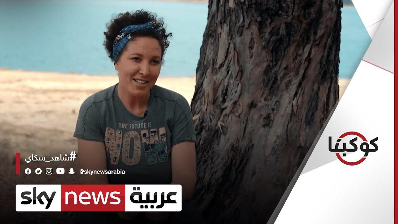 في تونس.. كيف ساهمت مبادرة -دار العين- على تعزيز مفهوم السياحة البيئية؟ | #كوكبنا