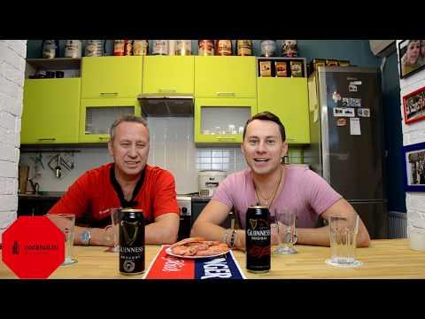 Вопрос: Как наливать и пить пиво Гиннесс?