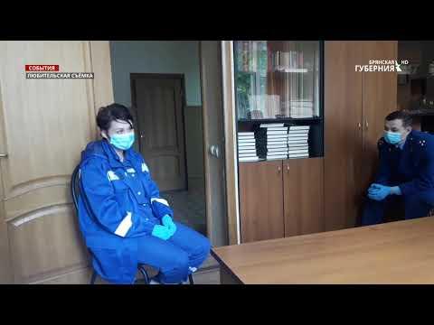 Работники скорой помощи в Новозыбкове получили стимулирующие выплаты