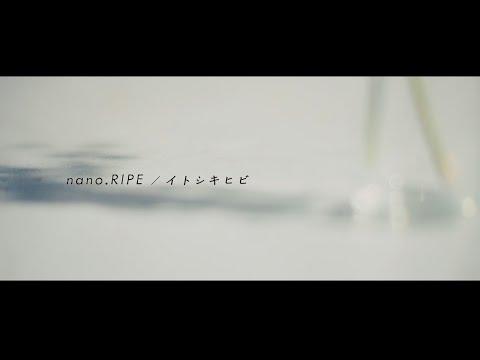 nano.RIPE – イトシキヒビ(伊藤かな恵&きみコ Duet Version)Music Video