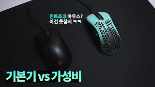가성비 마우스 vs 근…