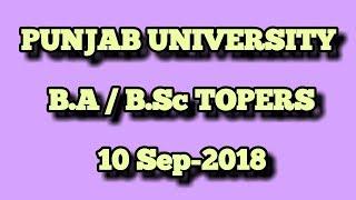 Punjab University B.A / B.Sc Topers 10 Sep-2018