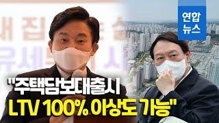 """원희룡 """"윤석열, 대통령 되려면 정당정치 불가…"""