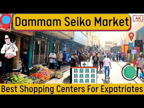 Dammam Seiko Market | Best Shopping Centers For Expatriates | iMteyaz Vlogs | Dammam Saudi Arabia 4K