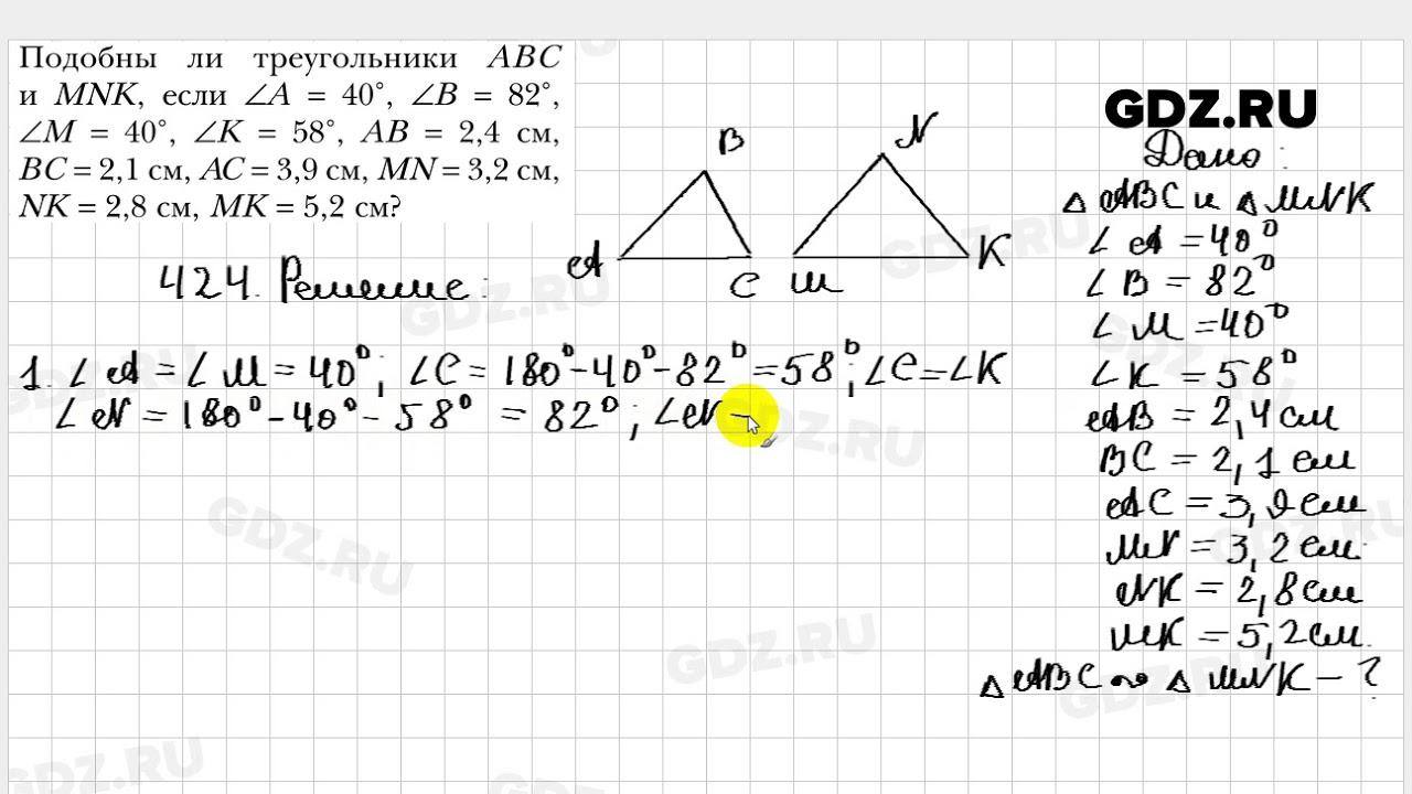 Гдз По Дидактическому Материалу 9 Класс Геометрия Мерзляк Полонский Якир