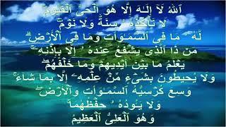 Download lagu Solawat ayat  kursi  pengusir  setan