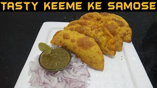 Keema Samosa Recipe | Iftar Ke Liye Zaykedar Keeme Ke Samose Banayen | Easy Ramadan Special Recipe