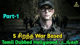 5 Best War Based Action Hollywood Movies || Tamil Dubbed Military Movies || Part-1