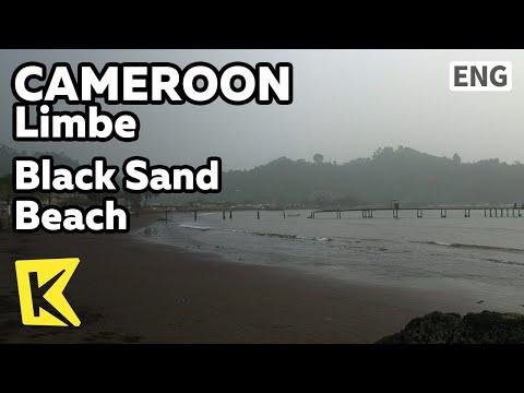 【K】Cameroon Travel-Limbe[카메룬 여행-림베]화산재가 쌓여 만든 검은 모래 해변/Black Sand Beach/Resort/Volcanic Ash