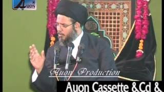 Majlis No.01 - Surah e Dahar - 2012 - Ayatollah Syed Aqeel ul Gharavi