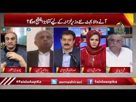 Faisla Aap Ka With Asma Sherazi | PPP Ki EID Ki Death Line..Kya PMLN Bhi Taiyar?| 30 March 2021 |