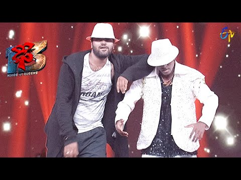 Download Manikanta Performance   Dhee 13   Kings vs Queens   4th August 2021   ETV Telugu