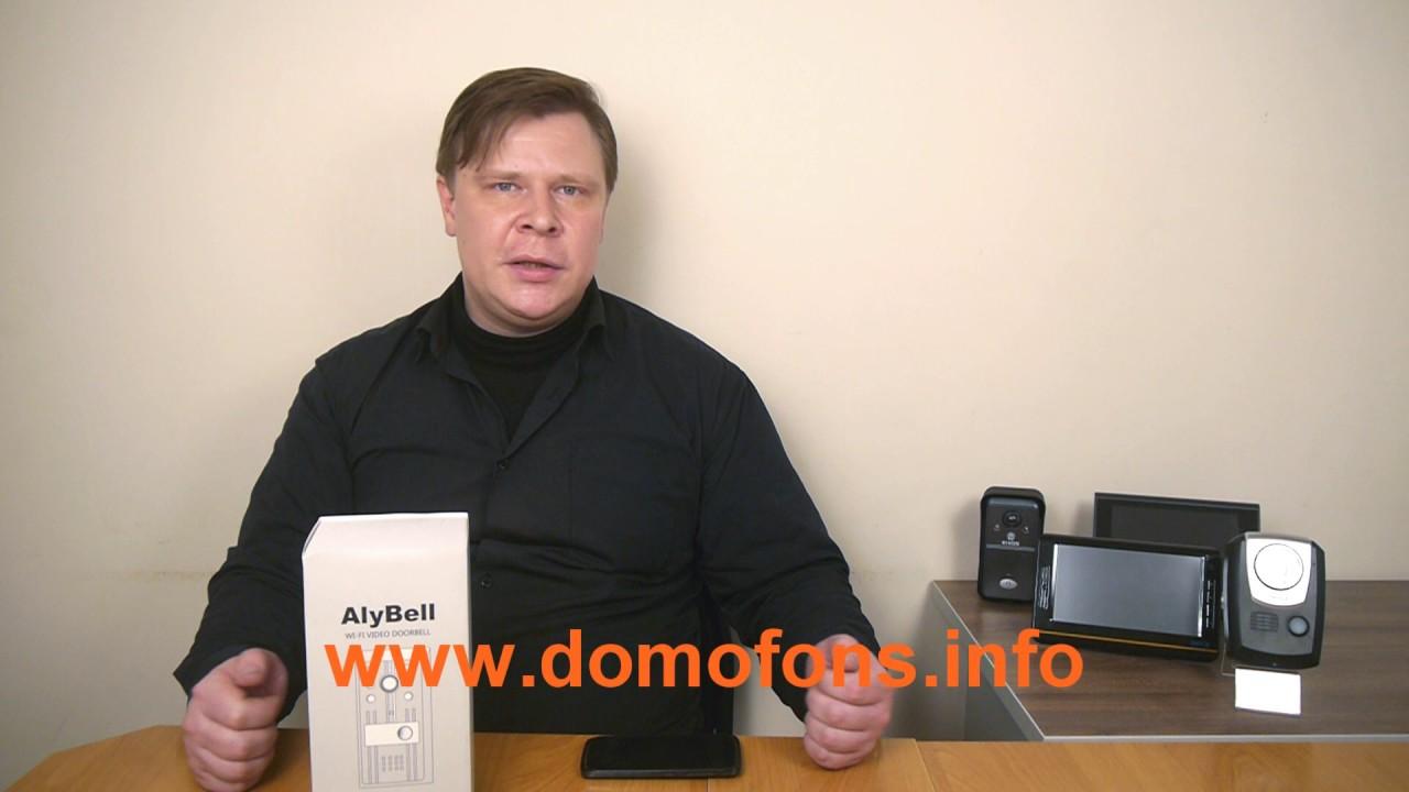 IP WIFI Домофон SmartAVS PV005 инструкция по эксплуатации - YouTube
