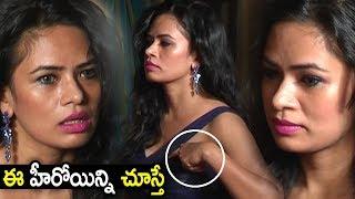 Sathyam Movie Opening || Suman || #Sathyam Movie Trailer || Latest Telugu Movies || Sunray Media