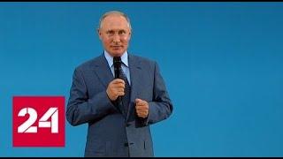 """""""Сириус"""": Путин пошутил и осмотрел лаборатории - Россия 24"""