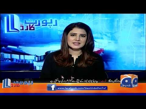 report card 9th october 2019  Report Card | 7th September 7 | Part 7 - YouTube