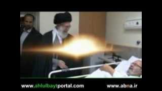 Ayatullah Khamenei visiting Ayatullah Abdul Hadi in Tehran Hospital