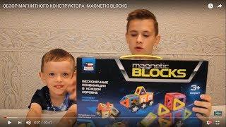 ОБЗОР МАГНИТНОГО КОНСТРУКТОРА /-\ MAGNETIC BLOCKS