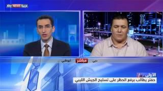 الجزائر وليبيا.. تحذير من مخاطر التدخل الأجنبي