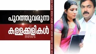 News Hour 09th April 2015 Sarithayude Kallakkalikal