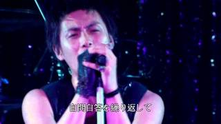 "JOKER ALIVE I 1st Live ""GAME"" 2012~ROCK ON~ Vocal:加藤和樹Guitar..."