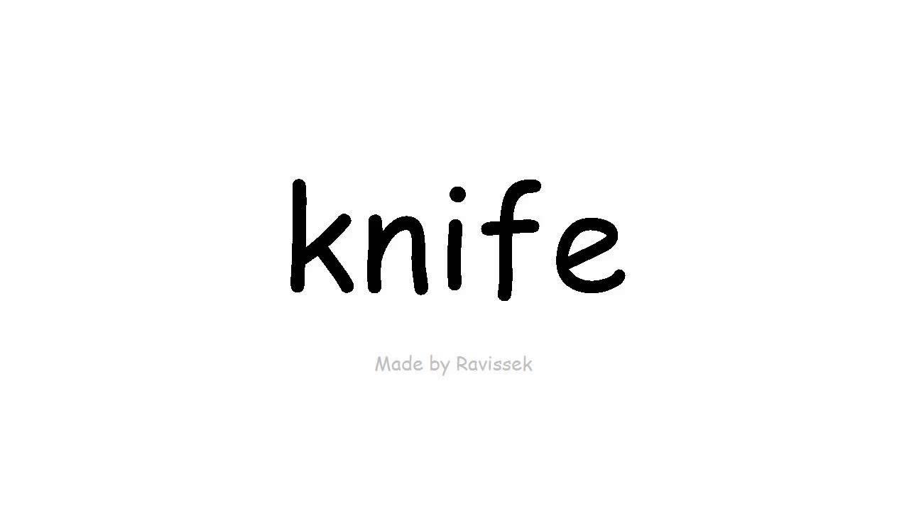 تعلم اللغة الإنجليزية سكين Youtube