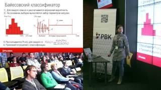 видео Обзор методов прогнозирования