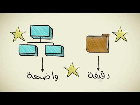 EFE Tunisie : Comment écrire un bon CV