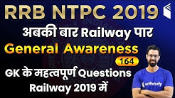 9:00 AM - RRB NTPC 2019 | GA by Bhunesh Sir | Important GK Questions