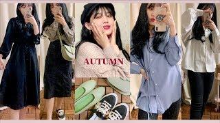 가을하울1.☕️155cm  #개강룩 가을 패션하울 11…