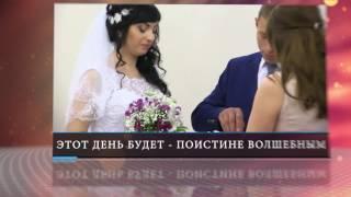 нахимовский загс г. Севастополь-Россия