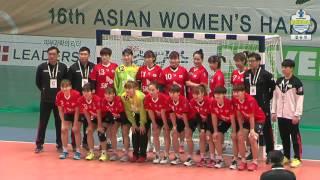 20170322 제16회 아시아여자선수권대회  대한민국 vs 일본 다시보기