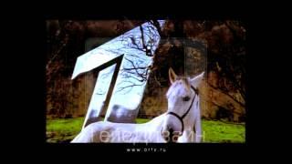[ТелеДизайн] ОРИГИНАЛЫ Зеркальных заставок (ОРТ, Первый канал, 2000-2003)