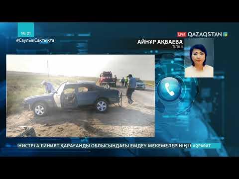 Түркістан облысында ірі жол апатынан 6 адам көз жұмды