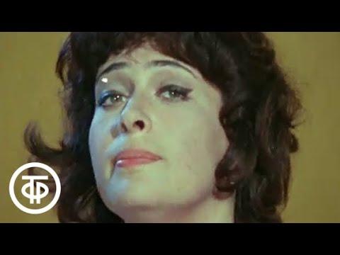 """Алла Иошпе """"Три плюс пять"""" (1975)"""
