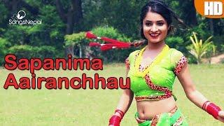 Sapanima Aairanchhau - Yam Sargam ft. Dikpal Karki | New Nepali Adhunik Song 2017