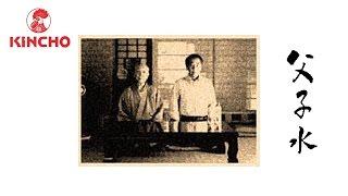 大滝秀治さんと岸部一徳さんの語りでおおくりする金鳥ラジオ小説 2004年...